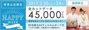 2017_02_bnr01